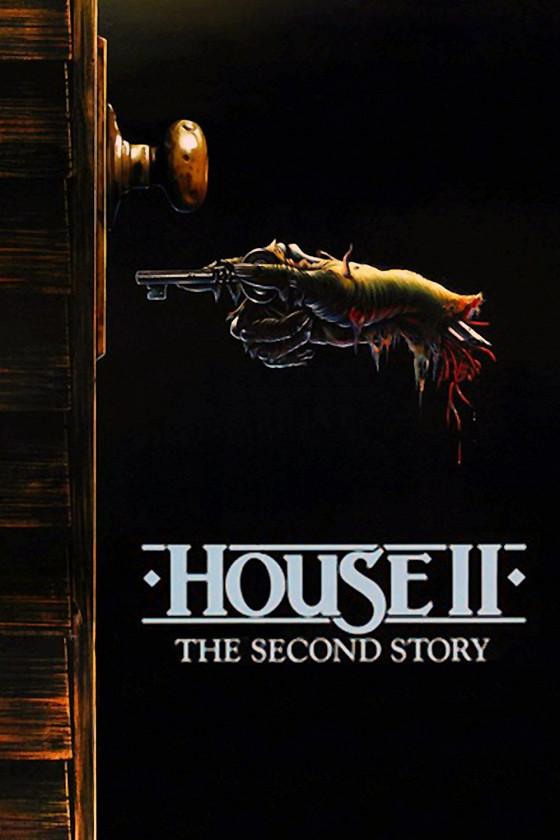 Дом-2: Вторая история (House II: The Second Story )