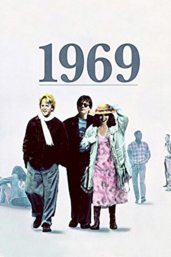 Палуковиль (1969)