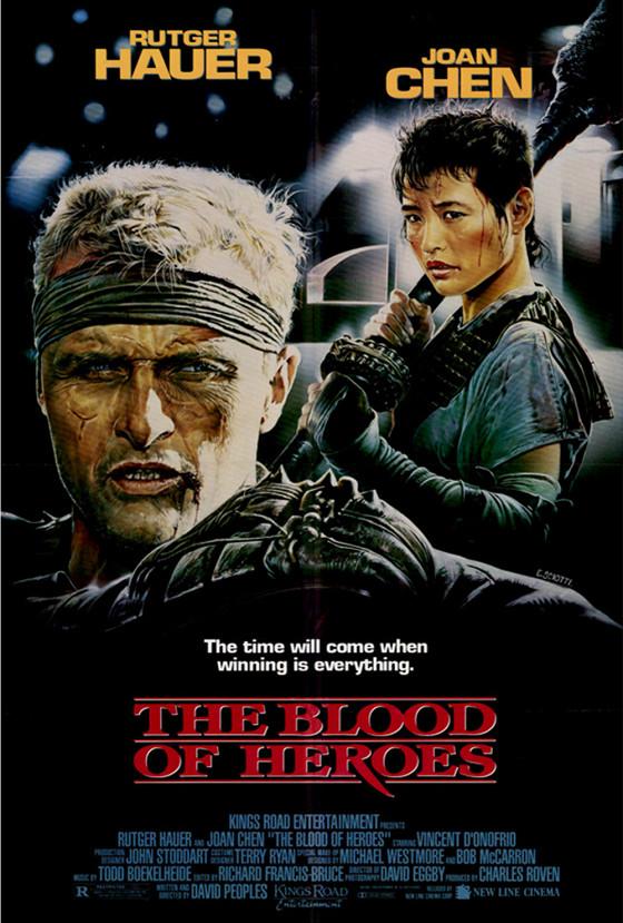 Кровь героев (The Blood of Heroes)
