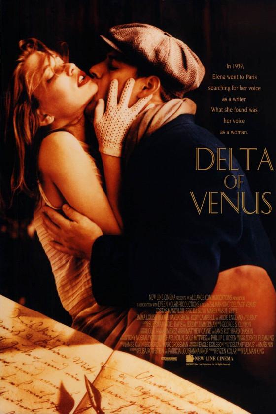 Дельта Венеры (Delta Of Venus)