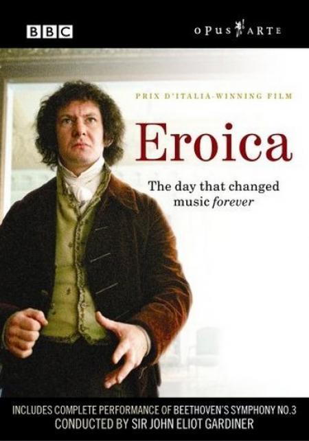 Героическая симфония. Людвиг ван Бетховен (Eroica)