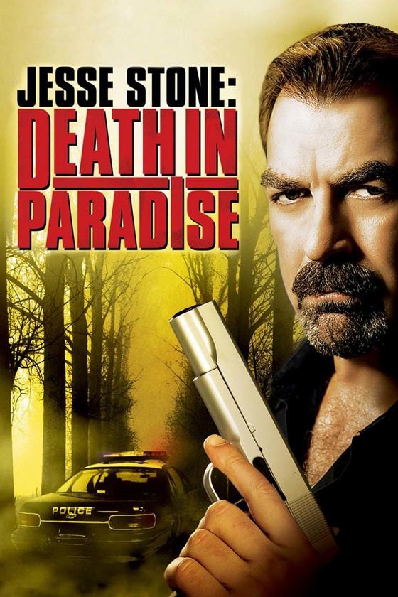 Джесси Стоун: Смерть в Парадайзе (Jesse Stone: Death in Paradise)