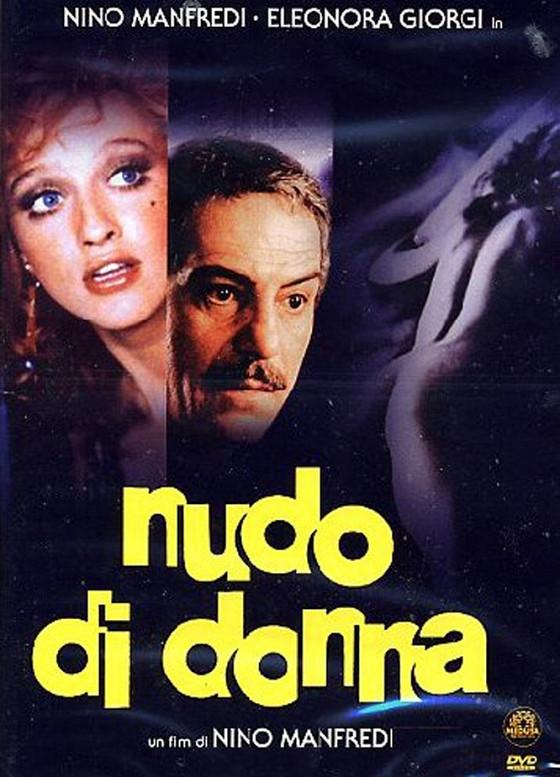 Обнаженная женщина (Nudo di donna)
