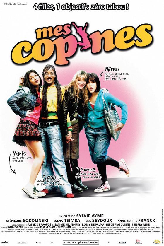 Девочки сверху: французский поцелуй (Mes copines)