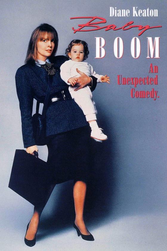 Детский бум (Baby Boom)