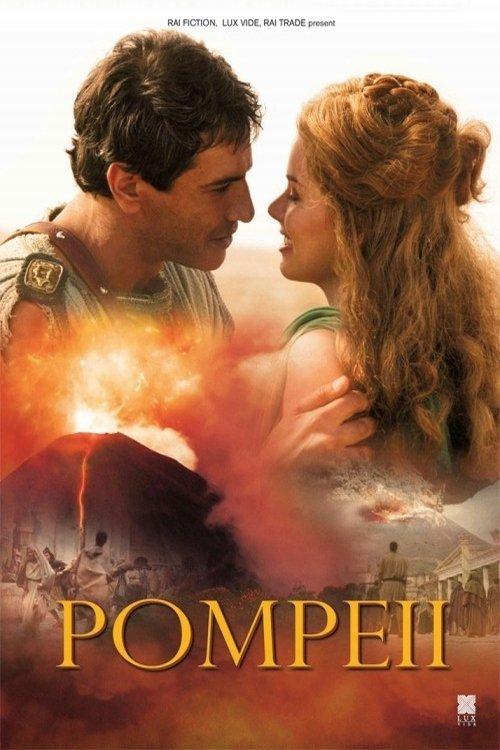Гибель Помпеи (Pompei)