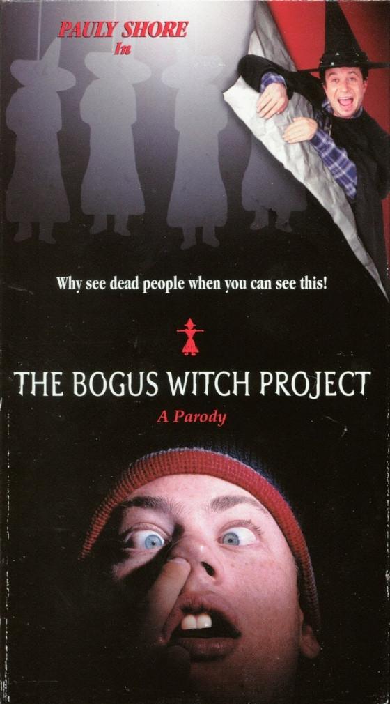 Ведьма из Блэр: Фальшивка (The Bogus With Project)