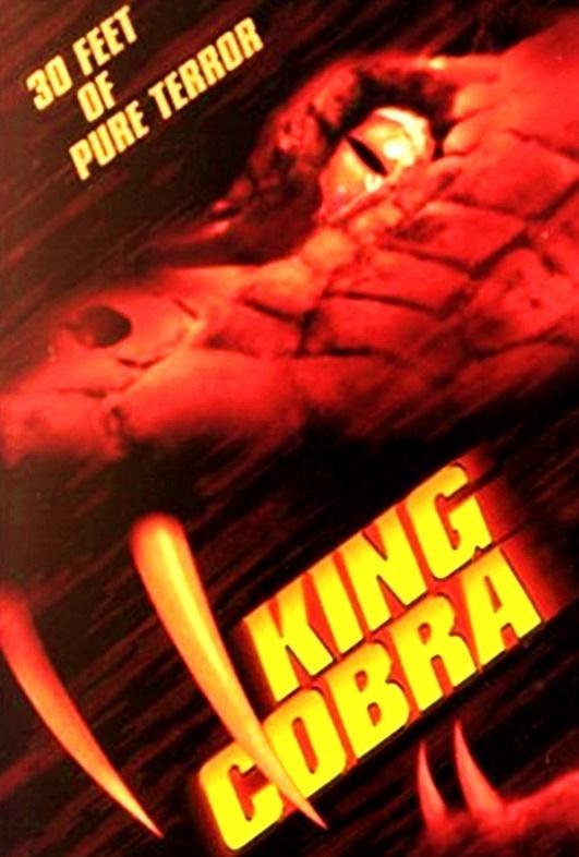 Королевская кобра   (King Cobra )