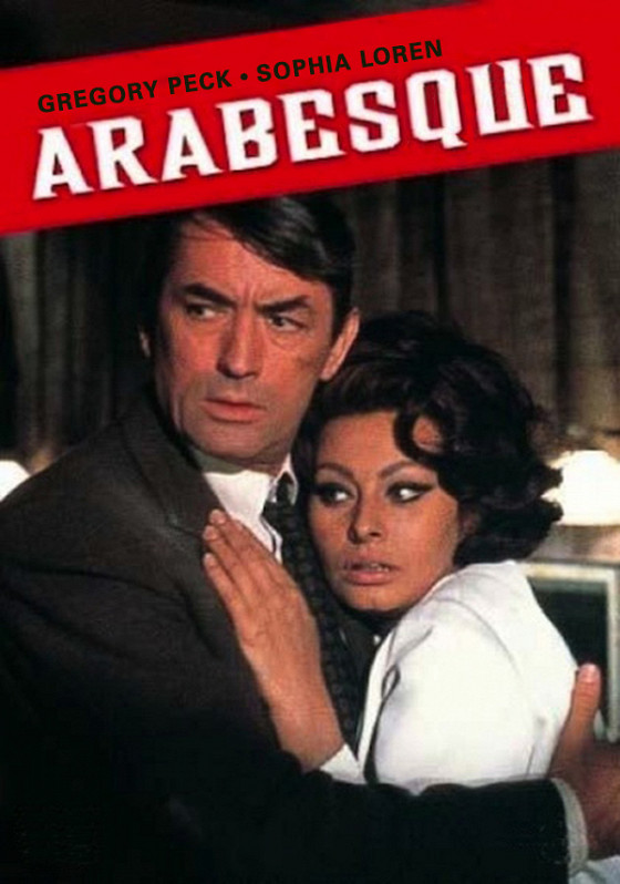 Арабеска (Arabesque)