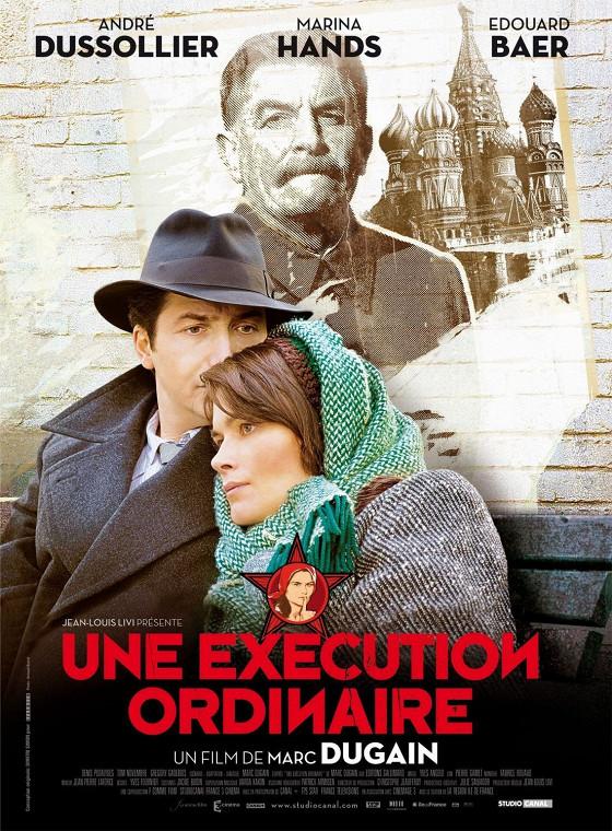Обыкновенная казнь (Une exécution ordinaire)