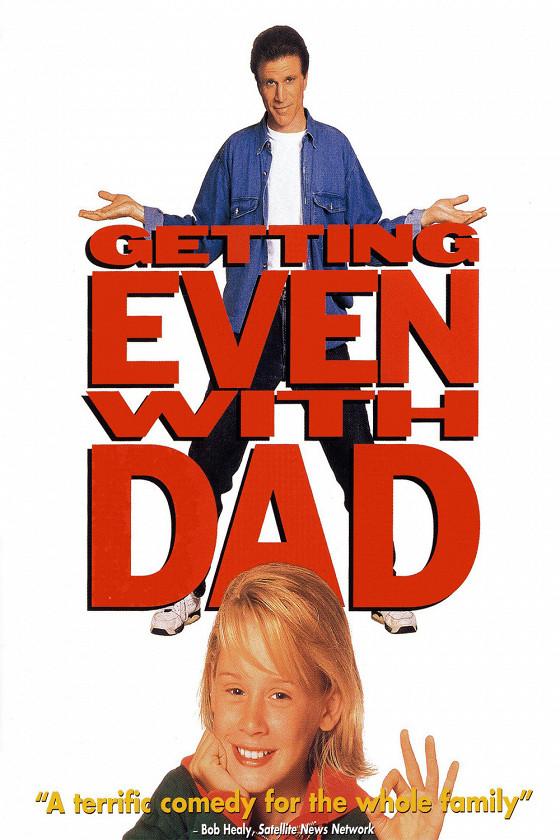 Как справиться с отцом (Getting Even with Dad)
