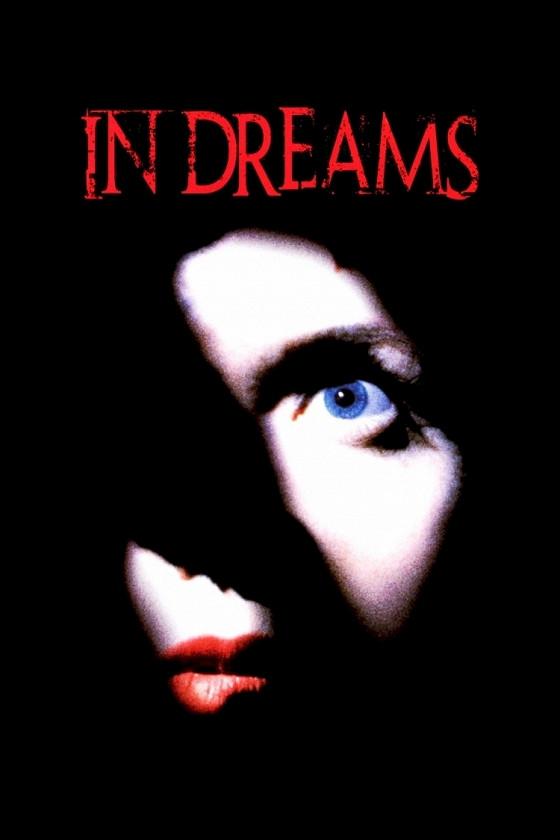 Сновидения  (In Dreams )