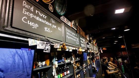 Plan B Pub