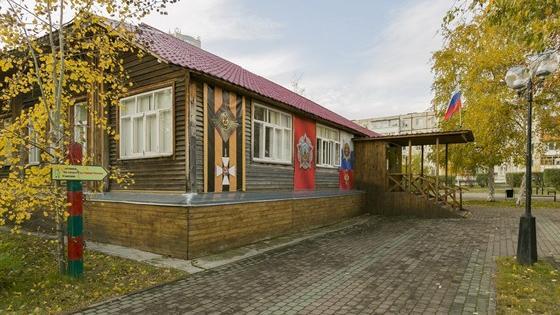 Центр патриотического наследия