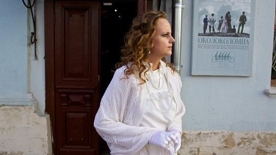 Алиса Паничкина