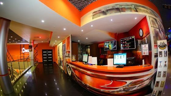 Кинополис Румба