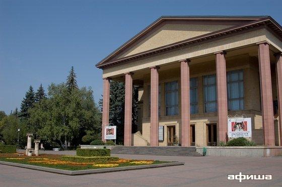 Театр драмы им. Лермонтова