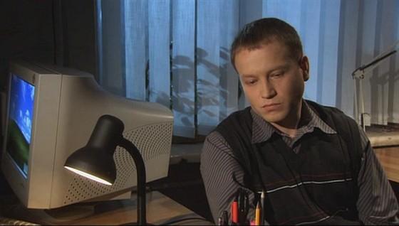 Василий Щипицын