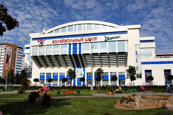 Волейбольно-спортивный комплекс «Одинцово»