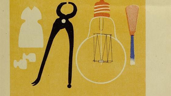 Конструируя будущее. Детская книга 1920–1930-x годов