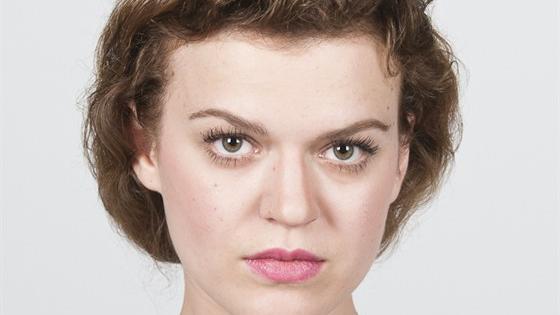 Алена Загорская