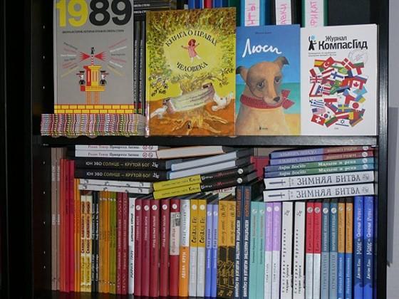 Магазин при издательстве «Компасгид»