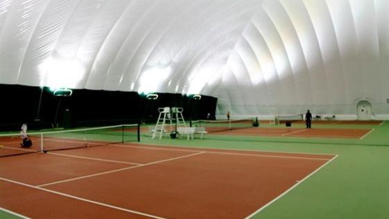 Центр развития детского спорта «Юность»