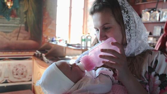 Красота материнства