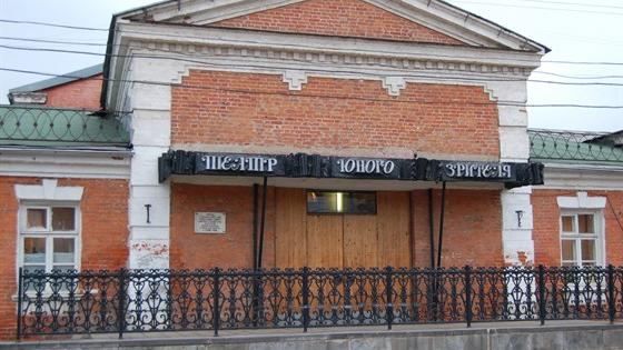 Тульский театр юного зрителя