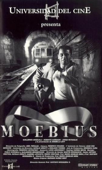 Мебиус (Moebius)