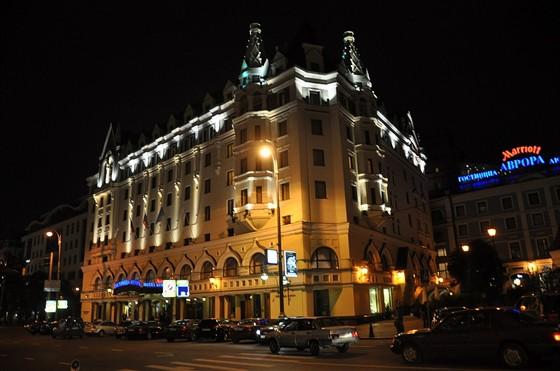 Marriott Royal Aurora