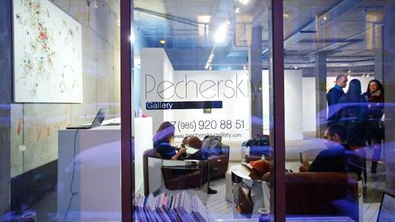 Pecherskiy