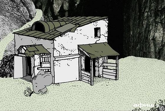 Программа анимационных фильмов Ивана Максимова