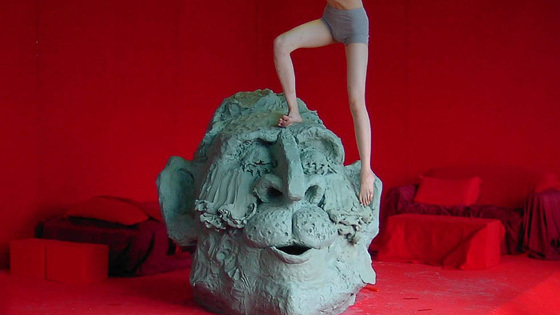Двойная перспектива: Современное искусство Японии. Часть I: «Реальность/Обычный мир»