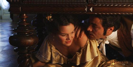 Жуана ди Верона (Joana de Verona)