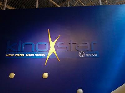 Kinostar New York