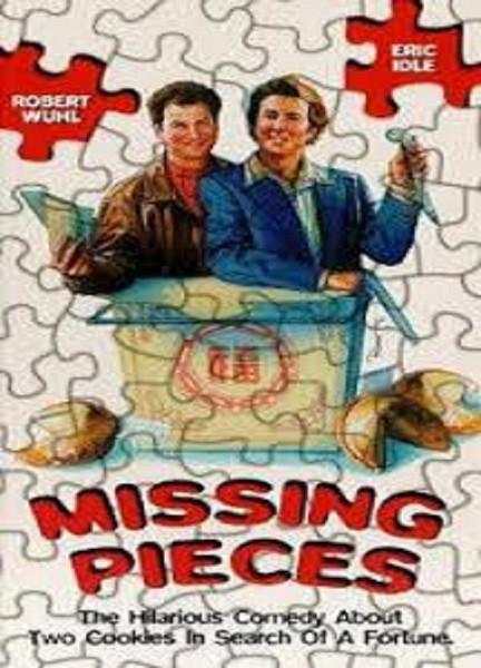Недостающие звенья (Missing Pieces)