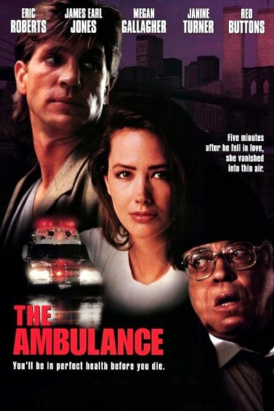 Убийца в белом халате (The Ambulance)