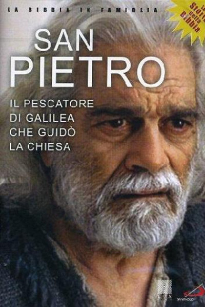 Святой Петр (San Pietro)