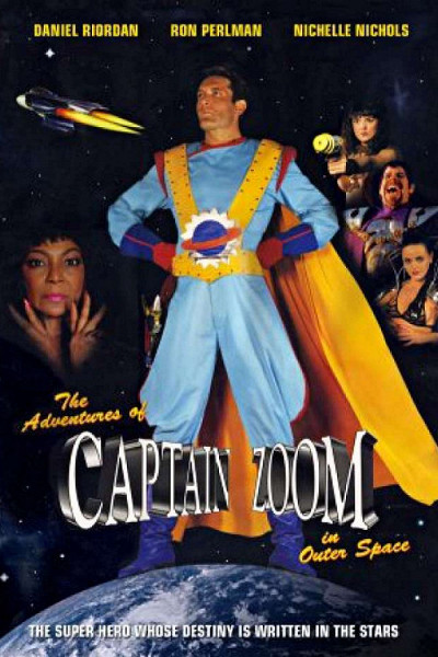 Космические приключения капитана Зума (The Adventures of Captain Zoom in Outer Space)