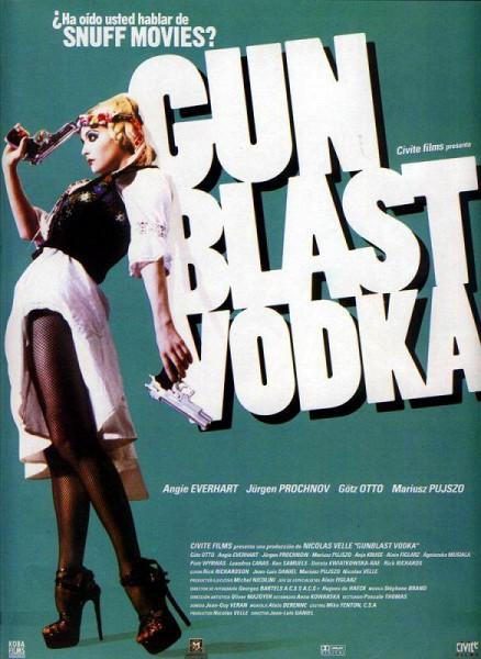 Убойная водка (Gunblast Vodka)