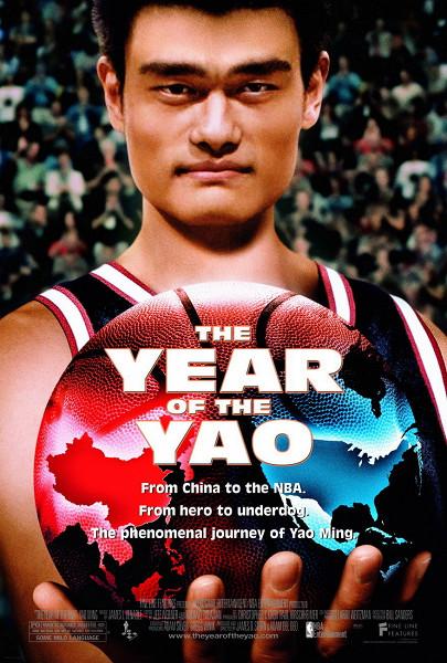 Год Яо (The Year of the Yao)