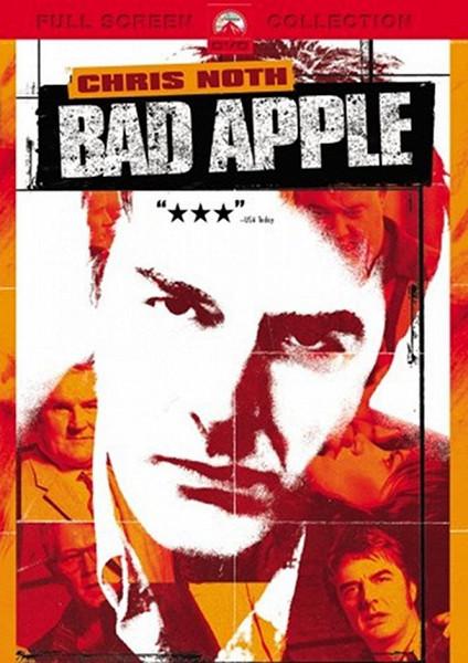 Гнилое яблоко (Bad Apple)