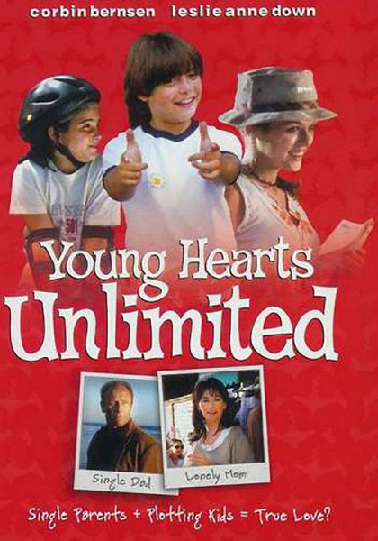 Шпана (Young Hearts Unlimited)