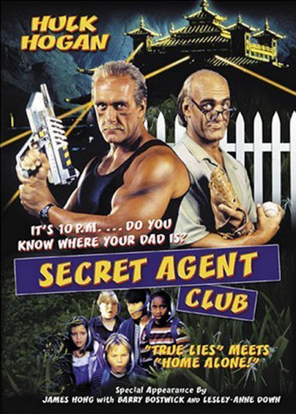 Клуб шпионов (The Secret Agent Club )