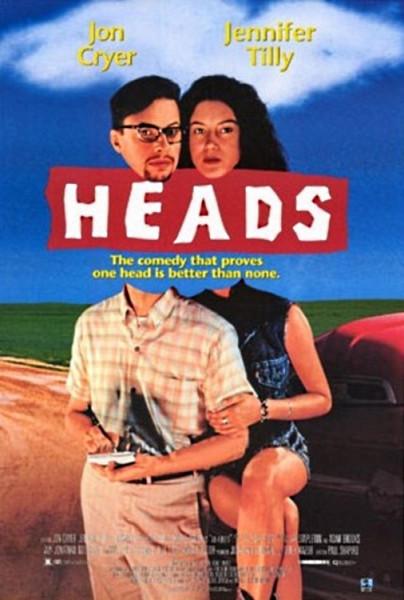 Головы (Heads)