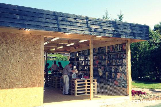 Книжный магазин центра «Гараж»