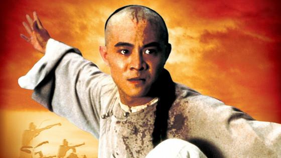 Однажды в Китае-2 (Wong Fei Hung II: Naam yi dong ji keung)