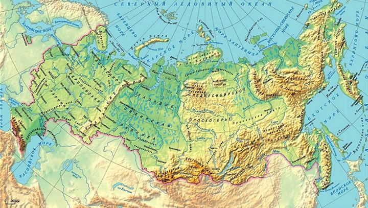 Россия и неизбежность