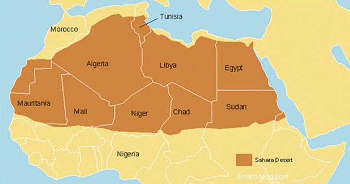 Проклятие Африки